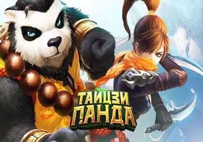 Тайцзи Панда (Taichi Panda) Секреты равным образом Читы Скачать нате Андроид